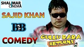 Gullu Dada Returns Movie || Adnan Sajid Khan Back To Back Comedy Scenes || Shalimarcinema
