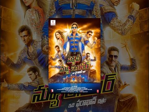 Xxx Mp4 Happy New Year Telugu 3gp Sex