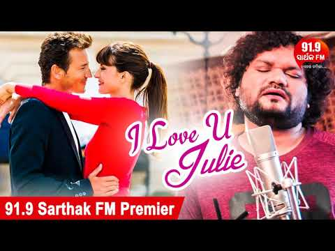 Xxx Mp4 I Love You Thare Kahide Julie Full Audio Human Sagar Romantic Song Sidharth TV 3gp Sex