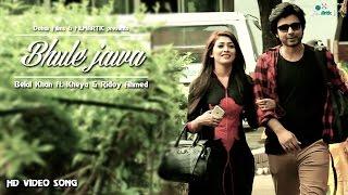 Belal Khan - Bhule Jawa ft. Kheya & Ridoy Ahmed | Bangla New Song