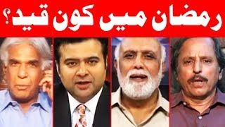 On The Front with Kamran Shahid - 25 May 2017 uploaded on 11-06-2017 25386 views