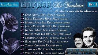 Mukesh Ki Yaadein With Babla Mehta Vol. 3 | A Tribute To Mukesh