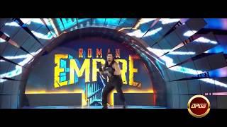 Roman Reigns vs Undertaker WrestleMania 33 Highlights Undertaker retires