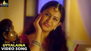 Uyyala Jampala Songs | Uyyalaina Jampalaina Video Song | Raj Tarun, Avika Gor | Sri Balaji Video
