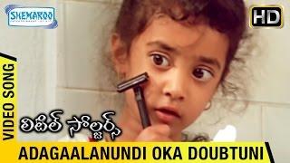 Little Soldiers Telugu Movie Songs | Adagaalanundi Oka Doubtuni Video Song | Baby Kavya | Heera