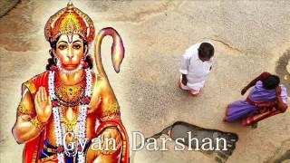 हनुमान जी के बारे में 5 रहस्य | Hanuman Ji Ke Kuch Rahashye