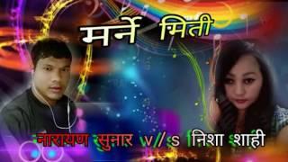 Marne miti  Narayan sunar&Nisha shahi