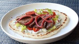 """American Gyros - How to Make a Gyros Sandwich - Lamb & Beef """"Mystery Meat"""" Demystified"""