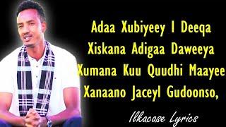 Xariir Ahmed Hees Cusub Laabta Kuu Xaadhay Oo Kugu Xafiday Lyrics 2018