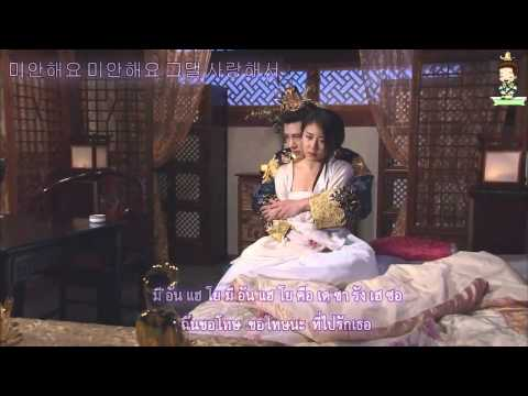 Xxx Mp4 Thaisub To Butterfly Ji Chang Wook Ost Empress Ki 3gp Sex