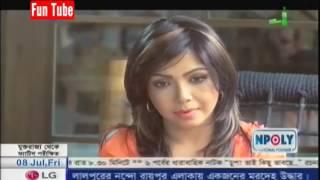 Sei Rate Bristy Chilo Ft.Tahsan Eid Ul Fitr Bangla Natok-2016