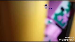 {바이러스 피그맨 (구독편)}소윤이와