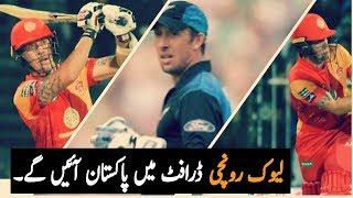Luke Ronchi Come Pakistan and Join PSL 4 Draft Ceremony On 20th Of Nov  Luke Ronchi PSL 4