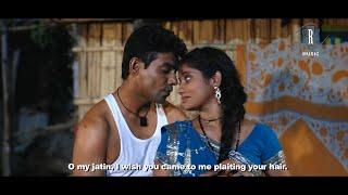 Dur Dur Ge Jatin | Jat Jatin | Movie Song | with English Subtitle