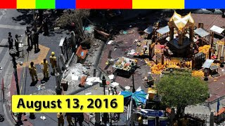 End Times Prophecy 2016 | Shocking End Times Signs: Latest News (AUGUST 13RD, 2016)