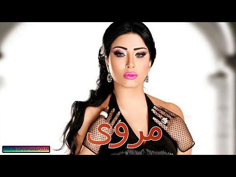 Xxx Mp4 فضائح فنانات عربيات هزت العالم العربي 3gp Sex