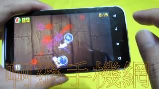 HTC ONEX (非原廠機) 亞太雙模雙待( CDMA+GSM ) 4.7吋 Android4.0-遊戲實測說明