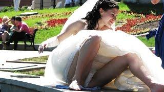 Ultimate Wedding Fail Compilation Funny Wedding Wedding Fails