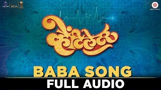 Baba Song   Ventilator   Ashutoh Gowarikar, Jitendra Joshi   Rohan Pradhan   Rohan - Rohan