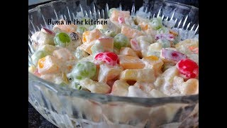 Creamy Fruit Chaat Recipe - Ramadan Special - Ramadan Recipes by (HUMA IN THE KITCHEN)