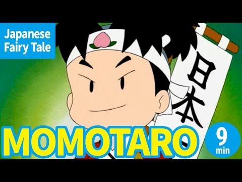 PEACH BOY - MOMOTARO (ENGLISH) Animation of Japanese Folktale/Fairytale for Kids