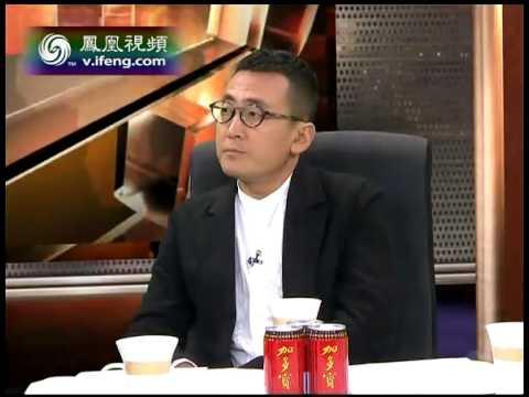 20130425 锵锵三人行 窦文涛:凤凰古城收费网友调侃