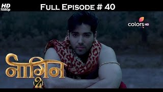 Naagin 2 - 25th February 2017 - नागिन 2 - Full Episode HD