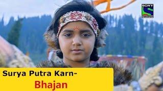 Surya Putra Karna - Suryaputra Karn Bhajan