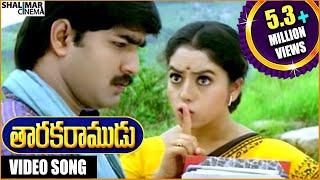 Taraka Ramudu Movie    Ivali Ivvalyna Video Song    Srikanth, Soundarya