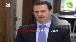 مفهوم العملية السياسية في الجنوب السوري عند نظام الأسد...