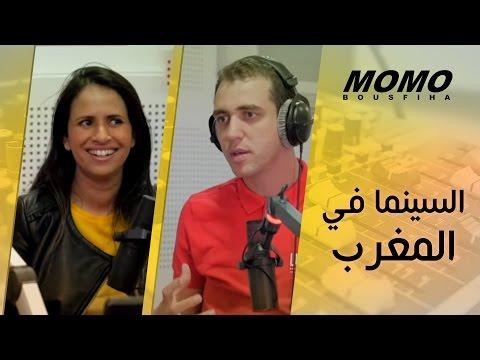 Xxx Mp4 Fadwa Taleb Avec Momo السينما في المغرب 3gp Sex