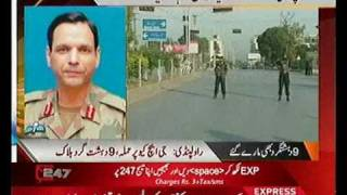 Ahmed Mansoor (Express News) Report on GHQ operation (10th October 2009)