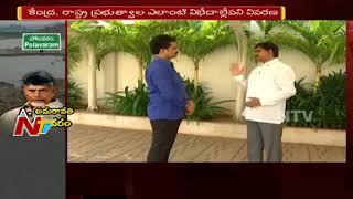 A for Amaravati P for Polavaram Says Devineni Uma Maheswara Rao || AP || NTV