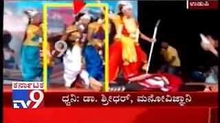 Young Girls Collapses On Stage During Navashakthi Vaibhava Dance Performance At Udupi
