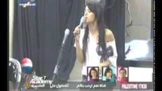 ستار اكاديمي 7 - محمد رمضان ونظراته لرحمة وغيرته عليها