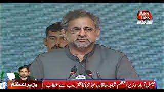 PM Abbasi Inaugurates International Terminal at Faisalabad Airport