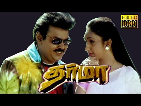 Xxx Mp4 Dharma Vijayakanth Murali Preetha Vijayakumar Tamil Superhit Movie HD 3gp Sex