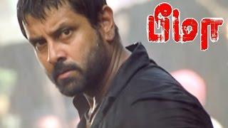 Bheema | Bheema Tamil Movie scenes | Vikram thrashes Raghuvaran's Gang | Vikram best fight scene