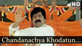 Damruchya Talat | Ashi Hi Bhaubij Songs | Prashant Bhelande | Sudesh Bhosle | Devotional Song
