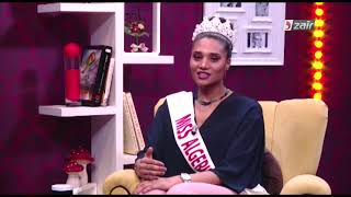 هذا هو المستوى الدراسي لملكة جمال الجزائر خديجة بن حمو ؟