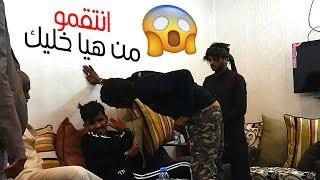 انتقام اليمنيين من هيا خليك !!؟؟ ( بس على ميييين ؟؟؟ ) هيا_خليك