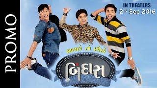 Aapne Toh Chhie Bindaas - New Urban Gujarati Film 2016 releasing 2nd Sep, 2016