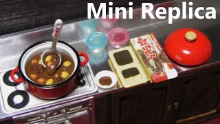 Re-Ment collectables #2 - Cooking, Mom