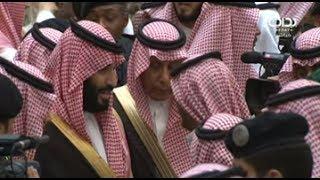 مبايعة صاحب السمو الملكي الأمير محمد بن سلمان ولياً للعهد في قصر الصفا بمكة