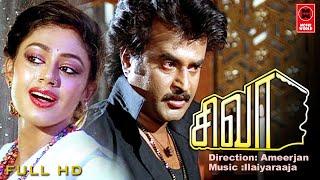 Tamil Action Movies 2016 Full Movie # Tamil Movies 2016 Full Movie # Tamil New Movies 2016 Full HD