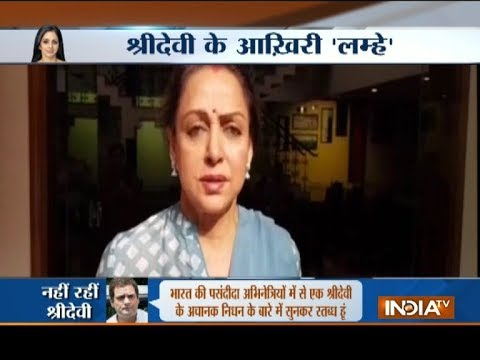 Xxx Mp4 Bollywood Actress And BJP MP Hema Malini Remembers Veteran Actress Sridevi 3gp Sex