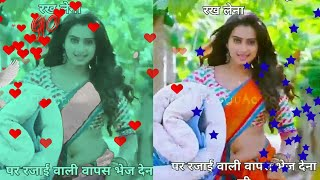 Good night video song MP4 & good wishes WhatsApp status fecebook updates video song full HD