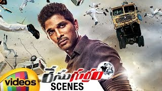 Allu Arjun Best Fight Scene | Race Gurram Movie Scenes | Shruti Haasan | Ravi Kishan