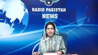 Radio Pakistan News Bulletin 3 PM (19-04-2018)