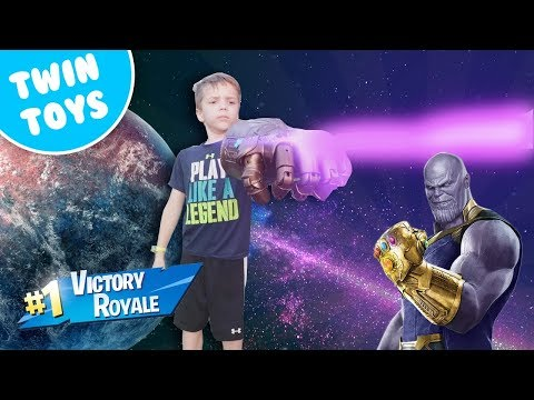 Xxx Mp4 Nerf War Avengers Infinity Gauntlet Fortnite Battle Royale In Real Life 3gp Sex
